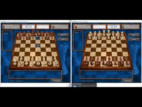 Скачать игры шахматы бесплатно на компьютер