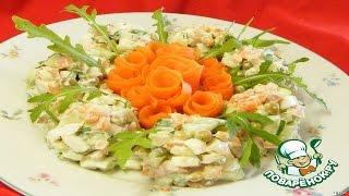 "Салат ""К Пасхе"""