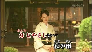 (新曲) 萩の雨/杜このみ cover eririn