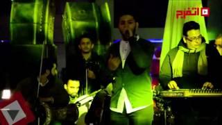 محمد شاهين يغني لنجاة الصغيرة في رأس السنة (اتفرج)