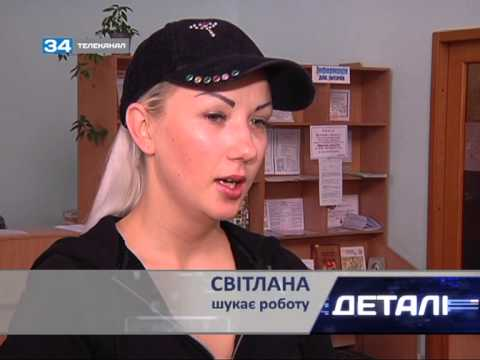 Ярмарка вакансий в Днепропетровске