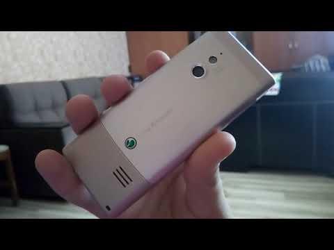 Sony Ericsson Elm Video clips - PhoneArena