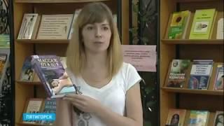 Видео обзор  справочной литературы. Книжная полка - выпуск 6