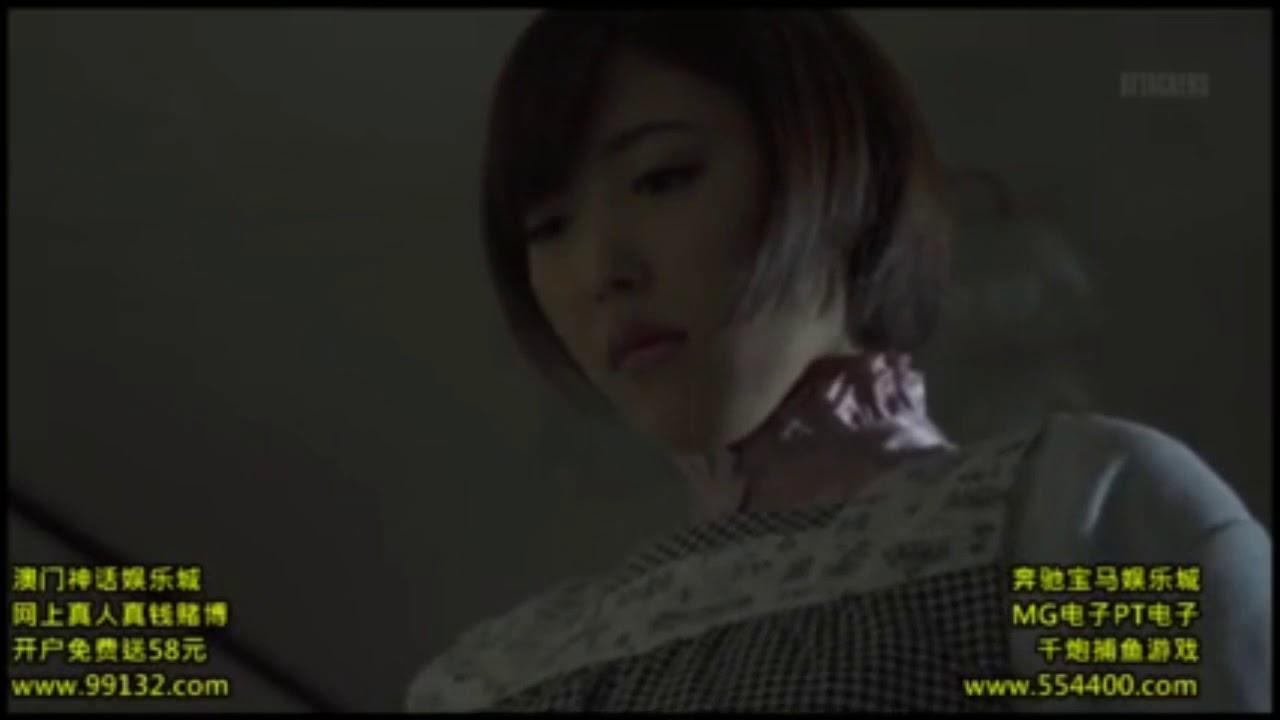 Download Asahi Mizuno eps1