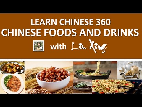 Chinese foods and drinks.