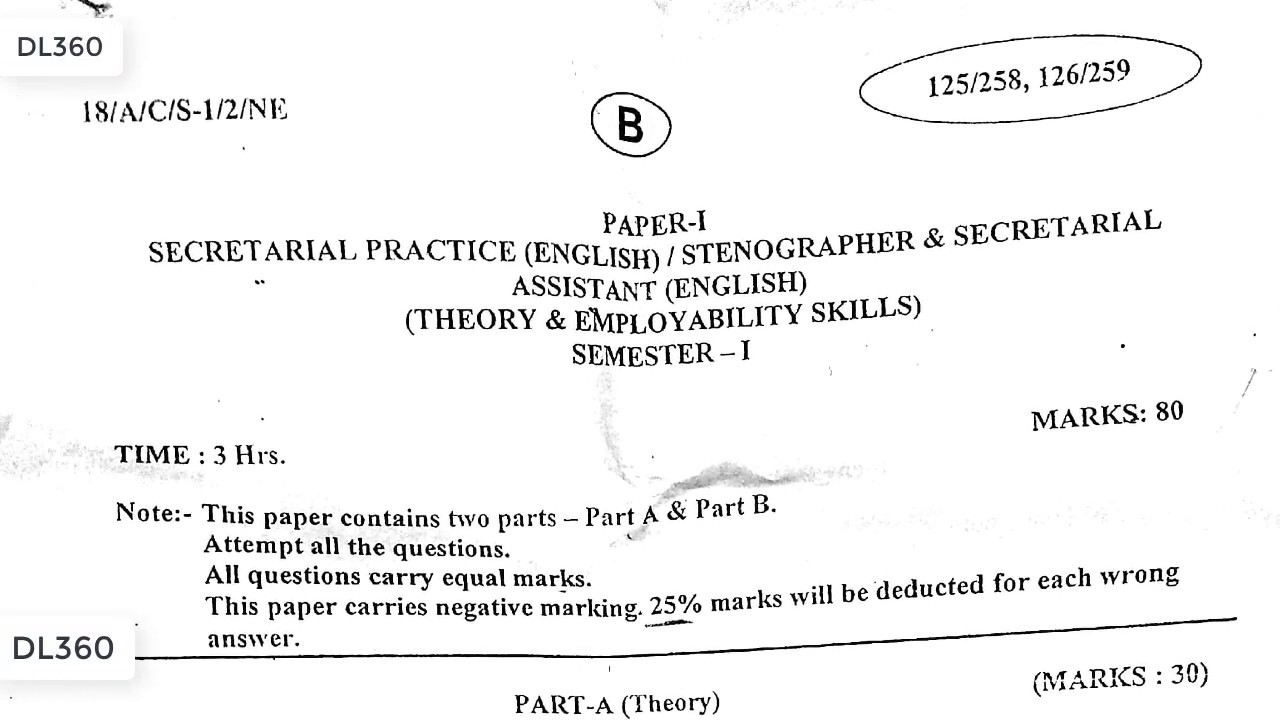 NCVT ITI stenographer ES Theory paper 2018-2019 | ITI SSA English Theory  question paper semester-1