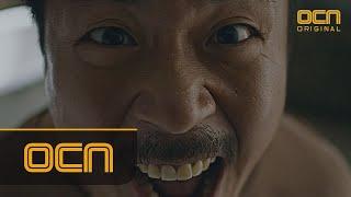 「バッドガイズ-悪い奴ら-2」予告映像ーヤン・イクチュン…