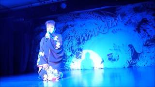 Ai Wakaba-若葉愛