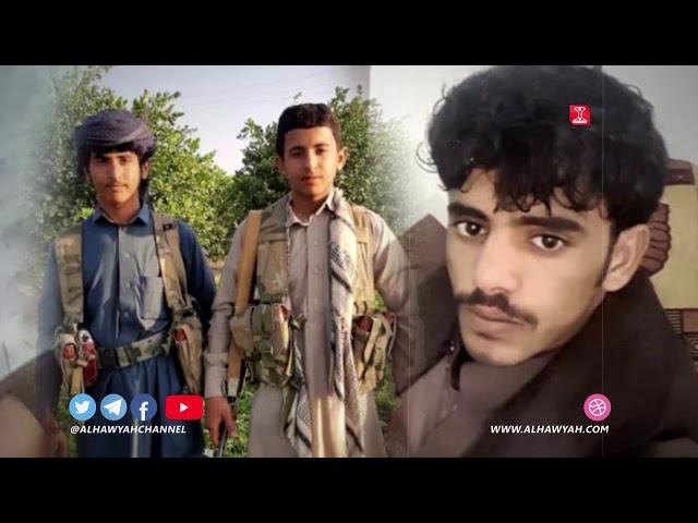 آل سبيعان انتصار الدم على السيف | قناة الهوية
