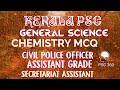 Kerala PSC || General Science || Chemistry mcq