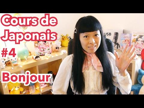 cours de japonais 4 quotidien anime 15 fa ons de dire bonjour youtube. Black Bedroom Furniture Sets. Home Design Ideas