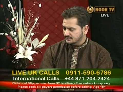 Noor Tv Special Part 2