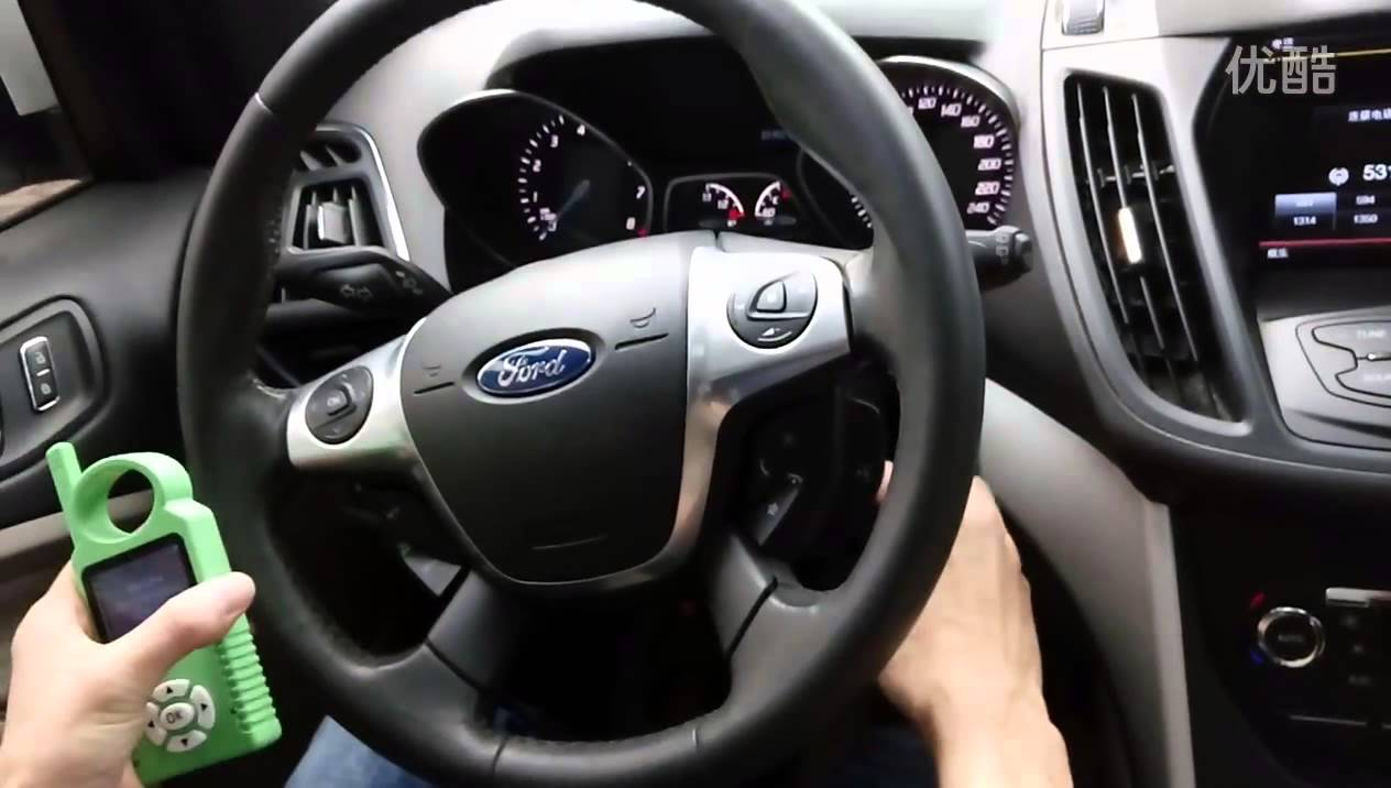 Handy Baby Clone 2013 Ford Escape (Kuga) 4D 83 Chip