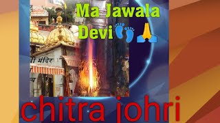 Jai Maa Jwala (जय ज्वाला मैया)chitra johri