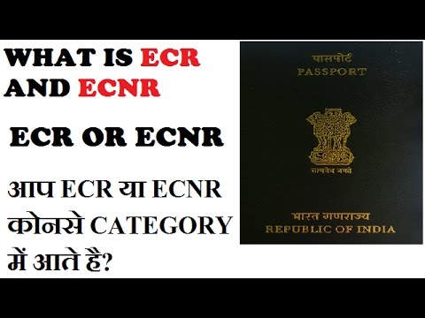 What Is Ecr And Ecnr Apply For Non Ecr Passport Youtube
