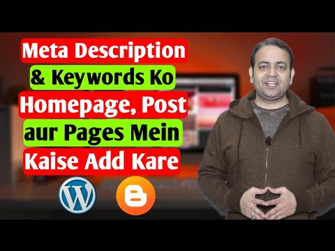Add Title, Meta Description & Meta Keywords In Blogger & Wordpress Homepage, Post & Pages (Hindi)