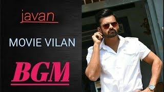 Javan movie vilan bgm. Best off background music