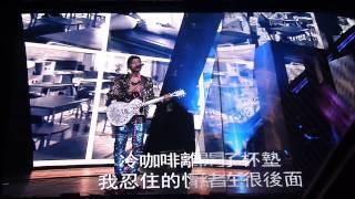 周杰倫2013香港紅磡演唱會 不能說的秘密