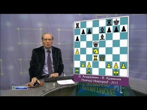 Шахматное обозрение 2013 Суперфинал чемпионата России (3 тур)