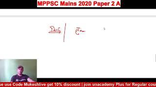 Unacademy - MPPSC & VYAPAM live stream on Youtube.com