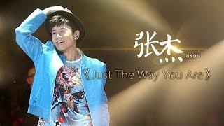 我是歌手-第二季-第12期-张杰《Just The Way You Are》-【湖南卫视官方版1080P】20140328