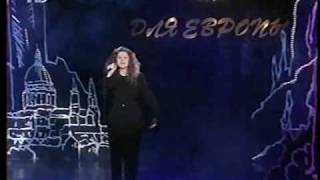 Маша Кац песня Океан 1996 год