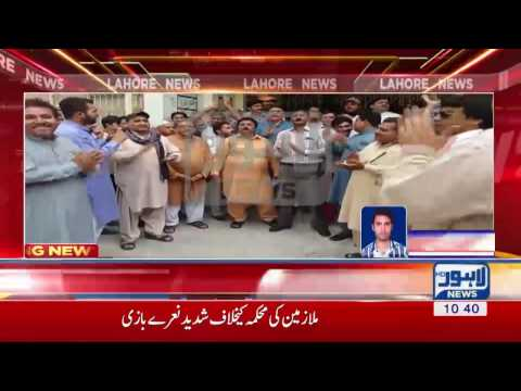 Paramedical staff of Government Kot Khawaja Saeed Hospital sets out to protest