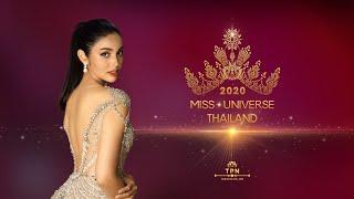 Veena road to miss universe Thailand 2020 #แฟนคลับวีนาเม้นใต้คลิปหน่อย #TeamVeena