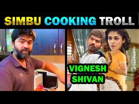 SIMBU COOKING VIDEO STR TROLL – TODAY TRENDING