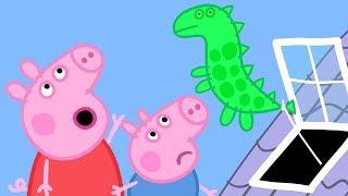 Свинка Пеппа на русском все серии подряд 🎈 Воздушный шарик Джорджа 🎈 Мультики