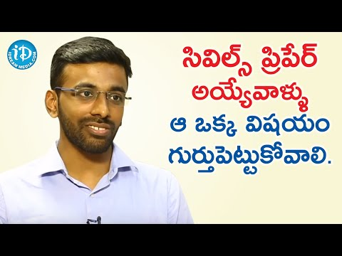 Civils Preparation is a Difficult Journey – IAS Topper Sai Teja Seelam | Dil Se With Anjali
