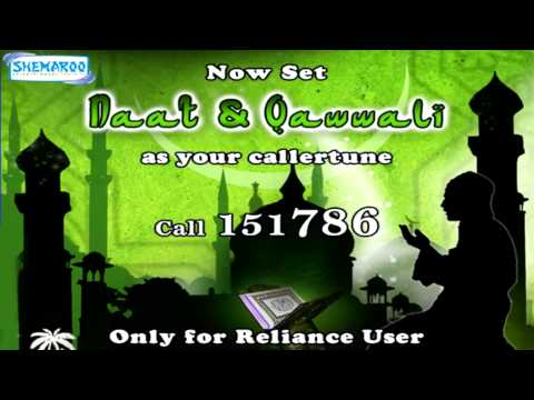 Dial 151786 For Naat & Qawwali Special Callertunes