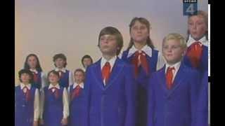 Салют, победа! БДХ, 1983.