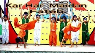 Kar Har Maidan Fateh -Dance kids supar [ Sanju Movie song ]choreographer -pradeep sir