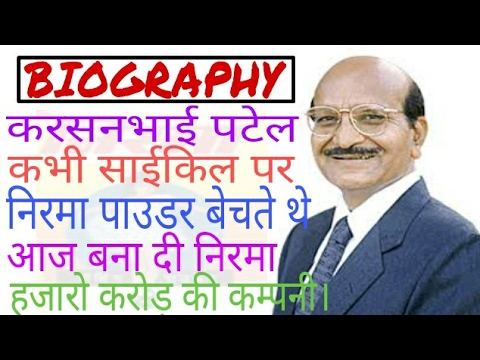 bharti patel biography of michael