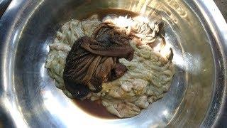 Mottun intestines , Skin , Heart Spicy Curry  (Pun Bubuk ,Pun Bukor ,Pun Bwkha ) Tiprasa Recipe