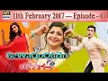 Bewaqoofian Ep 67 - 11th February 2017 - ARY Digital Drama