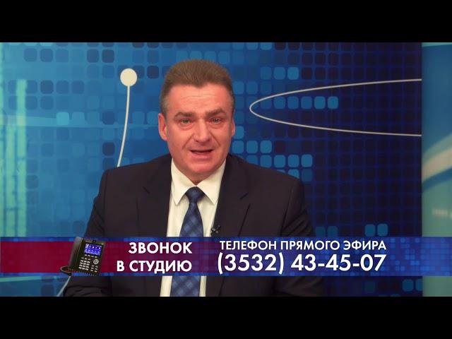 Обратная Связь 13.11.18