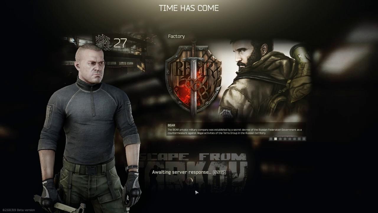Battlestate Games