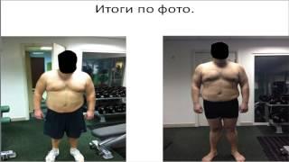 На сколько можно похудеть за 50 дней? http://okaybeauty.ru/