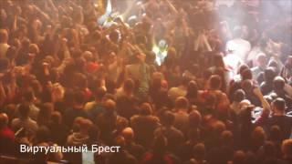 Концерт группы BRUTTO в Бресте