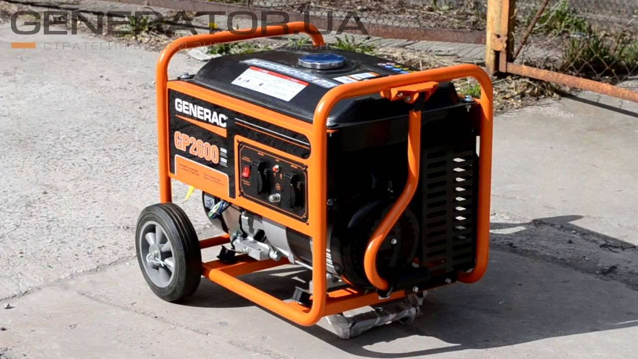 Generac бензиновый генератор отзывы о сварочных аппаратах радуга