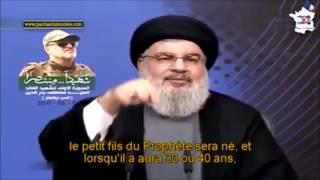 Al Mahdi Al Montadar