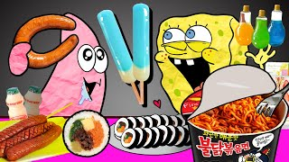 SPONGEBOB VS PATRICK CONVENIENCE STORE FOOD MUKBANG | MUKBANG ANIMATION | SLIME CAT