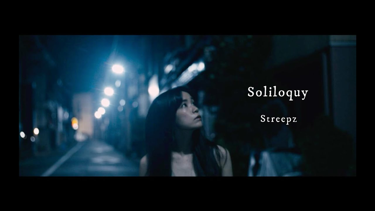 Streepz - ソリロクイ Soliloquy feat. monolog [Official Video]
