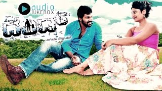 New Tulu Movie 2015 | Dhand -  Audio JukeBox | Full Songs