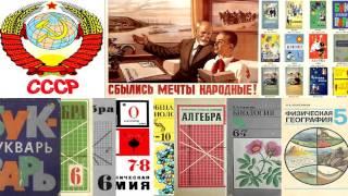 Советские книги__ скачать