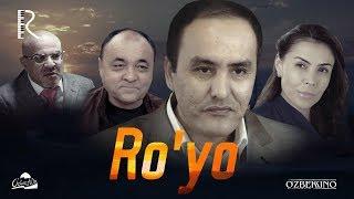 Ro'yo (o'zbek film) | Руё (узбекфильм) 2014