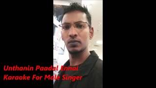 Unthanin Paadal Ennai Karaoke For Male Singer.
