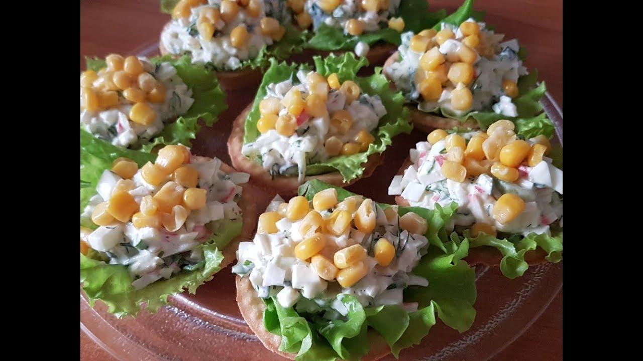 Крабовый салат,интересная подача в тарталетках.Хорошо подойдёт к праздничному столу 2018.